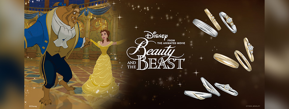 Beauty and the Beast -ROSE Line 2nd season-